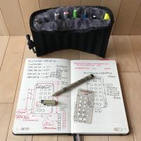 Bullet Journal Tool Roll