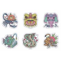 Curse/Gift Sticker Pack 2