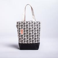 SF Blackletter Grocery Tote