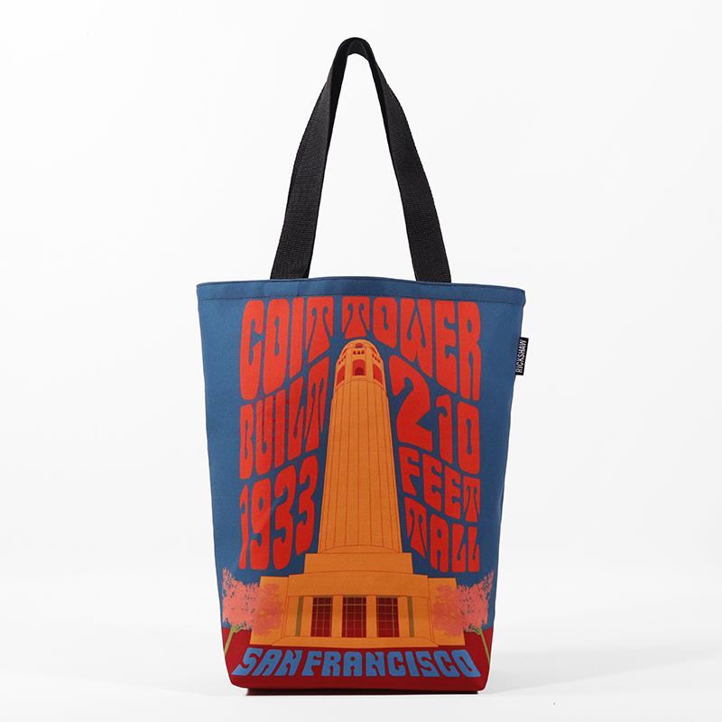 Groovy Frisco: Coit Tower